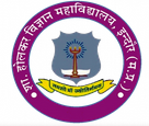 Govt. Holkar Science College, Indore