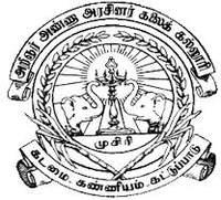 A.A. Government Arts College