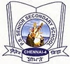 P.S. Higher Secondary School