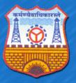 Sardar Vallabhbai Polytechnic College, Bhopal