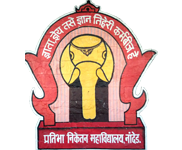 Top Institute Pratibha Niketan Mahavidyalaya details in Edubilla.com