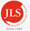 Japanese Language School