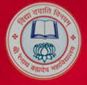 Shri Rainath Brahmadev Degree College