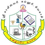 Top Institute SRI KALISWARI COLLEGE details in Edubilla.com