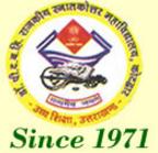 Dr.P.D.B.H. Govt. P.G. College, Kotdwar