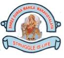 Top Institute Shri Durga Mahila Mahavidyalaya  details in Edubilla.com