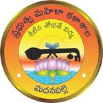 Top Institute GOVT. DEGREE COLLEGE FOR WOMEN, MADANAPALLE details in Edubilla.com