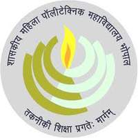 GOVERNMENT WOMENS POLYTECHNIC COLLEGE BHOPAL