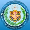 Top Institute Holy Cross College, Agartala details in Edubilla.com