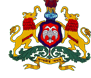 Top Institute Government First Grade College, Kundgol details in Edubilla.com