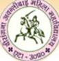 Veerangana Abanti Bai (P.G.) Mahila Mahavidhyalaya