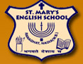 St. Mary's English School