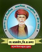 Mahatma PhuleShaikshnik,Samajik,Sanskrutik & Krida Mandal