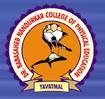 DR.BABASAHEB NANDURKAR COLLEGE OF PHYSICAL EDUCATION