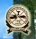 Malyagiri Mahavidyalaya, Pallahara