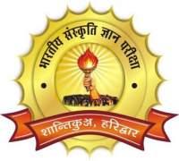 Top Institute Bhartiya Sanskriti Gyan Pariksha Prakoshth  details in Edubilla.com