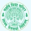 Maharishi Vidya Mandir Kathua