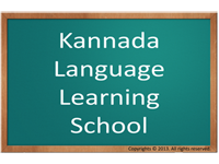 Kannada Language Learning School