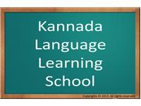 Kannada Language Learning School