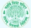 Maharishi Vidya Mandir Bageshwar