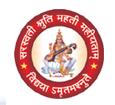 Shri pt.yagya narayan dubey smarak mahavidyalaya