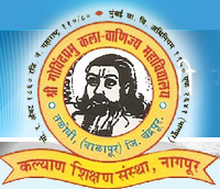 Shri GovindPrabhu College of Arts and Commerce