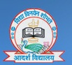 Adarsh Vidyalaya English Medium Senior Secondary School