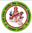 D.P. B.S. Degree college