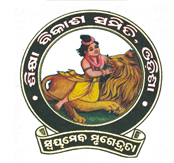 Top Institute Shiksha Vikash Samiti details in Edubilla.com