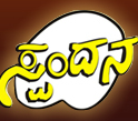 Top Institute Dr Sarojini B S W College details in Edubilla.com