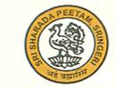 Deepika School
