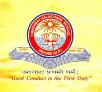 TIRATHBAI KALACHAND SCHOOL