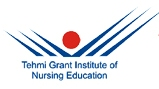 Tehmi Grant Institute of Nursing Education