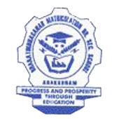 Bharathidhasanar Matriculation Higher Secondary  School