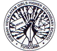 Top Institute Subbiah Vidyalayam girls'higher secondary school details in Edubilla.com