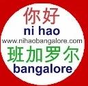 Ni Hao Bangalore
