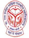 Dr. Ram Manohar Lohiya Government Degree College