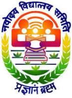 Jawahar Navodaya Vidyalaya Gorakhpur