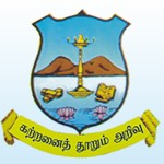 Top Institute NMS SVN College details in Edubilla.com