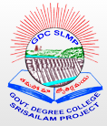 GOVT. DEGREE COLLEGE, SRISAILAM