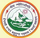 Top Institute Hemwati Nandan Bahuguna Garhwal University details in Edubilla.com