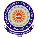Top Institute Arasan Ganesan Polytechnic College details in Edubilla.com