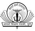 Abhinava Vidyalaya English Medium Primary School