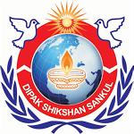 Dipak School