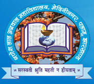 GANESH LAL AGRAWAL COLLEGE