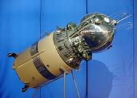 Vostok Programme