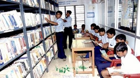 Raja Ram Mohan Roy Library Foundation