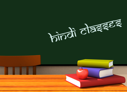 07/42/mp-govt-introduces-hindi-in-engg-colleges.jpg