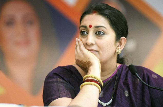 08/70/smriti-irani-online-study-material-for-higher-education.jpg