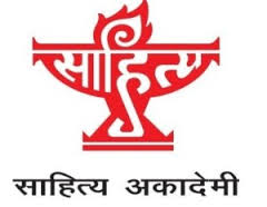 0a/b7/bal-sahitya-puraskar-announced.jpg